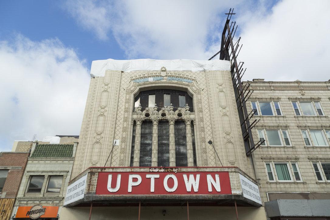 Uptown photo